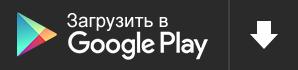 Мобильное приложение Pirates.travel в Google Play