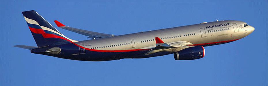 Билеты до иркутска на самолет аэрофлот цена билета на самолет до иваново