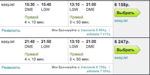Купить авиабилет до кубы купить билет на самолет в израиль