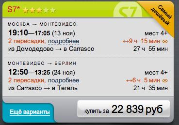 Центральная Авиакасса Официальный сайт Купить