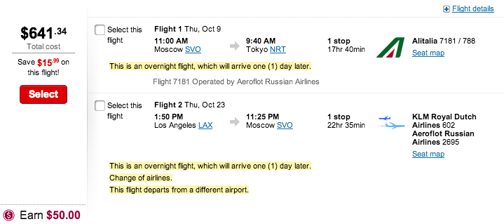 Билеты на самолет до лос анджелеса из москвы билет на самолет спб-марсель