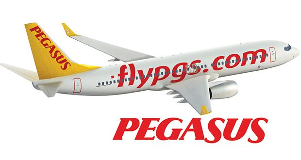 Скидка Pegasus 30%: в Стамбул из Грозного от 6200₽ туда-обратно и из др. городов