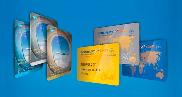 Распродажа Аэрофлот Бонус: из Москвы в Казахстан 14990 миль + всего 3200₽ сбор