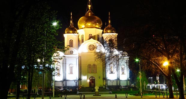 Краснодар Россия