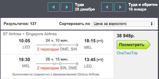 Купить авиабилеты во Владимире дешево Авиакассы владимир