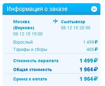 Авиабилеты самара бургас прямой рейс расписание
