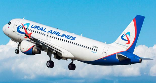 Из Екатеринбурга в Прагу, Тель-Авив, Рим и Париж от 14700₽ туда-обратно. Распродажа Ural Airlines