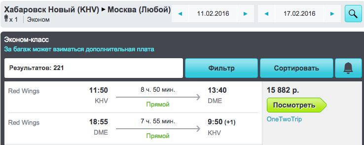 ЖД билеты Астрахань Екатеринбург расписание поездов РЖД
