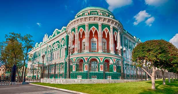 Победа снижает цены: из Екб в Ростов или наоборот от 3100₽ туда-обратно в октябре-ноябре