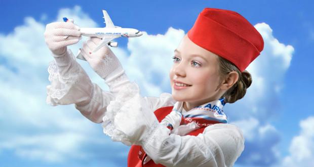 Большая распродажа Уральские авиалинии: много, очень много направлений со скидкой 50%
