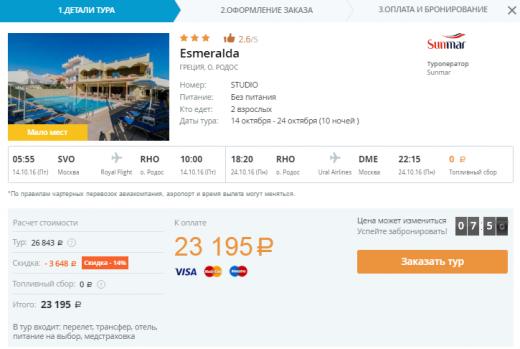 Дешевые авиабилеты из Санкт Петербурга в Мюнхен momondo