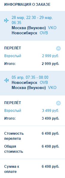 Купить авиабилеты геленджик 2012 билеты на самолет из санкт-петербурга в стокгольм
