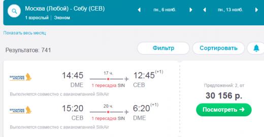 Дешевые авиабилеты на Канарские острова от  49  Skymanncom