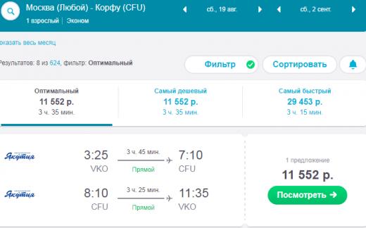 Чехия туры из Москвы цены на отдых в Чехии в 2017 году