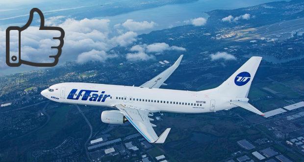 Махачкалу и Ставрополь свяжет прямой рейс UtAir за 3000₽ туда-обратно