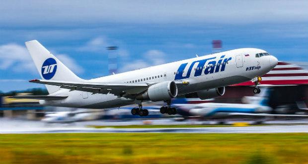Применяем промокод! UTair из Москвы в Милан и Вену за 6800₽/8100₽ туда-обратно
