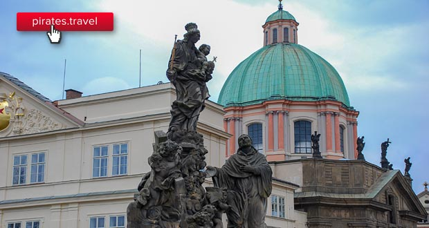 Не обязательно на море: послезавтра в Прагу туром из Мск от 14900₽/чел. на 7 ночей