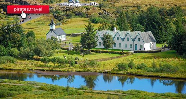 Июльская Исландия! Прямой рейс Москва-Рейкьявик за 16500₽ туда-обратно