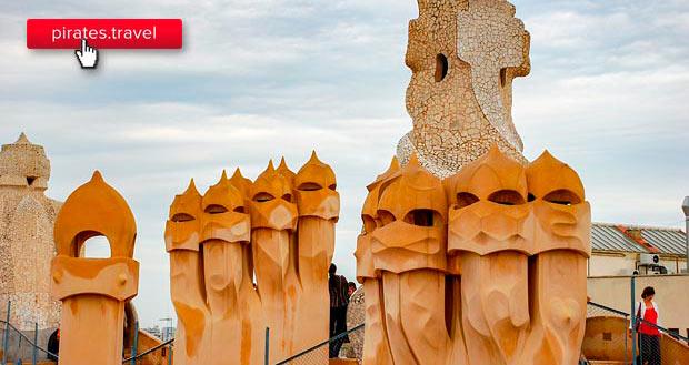 Тур из Мск в Испанию на 7 ночей от 11800₽/чел. при поездке вдвоем в январе