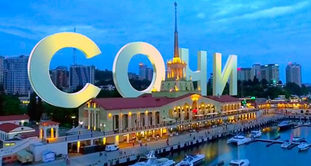 Петербург встречает весну в Сочи: туры на 5/7 ночей от 7200₽/7990₽ на чел. Вылет в вс