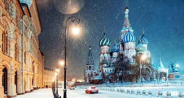В столицу России на выходные в январе от 2000 ₽ туда-обратно