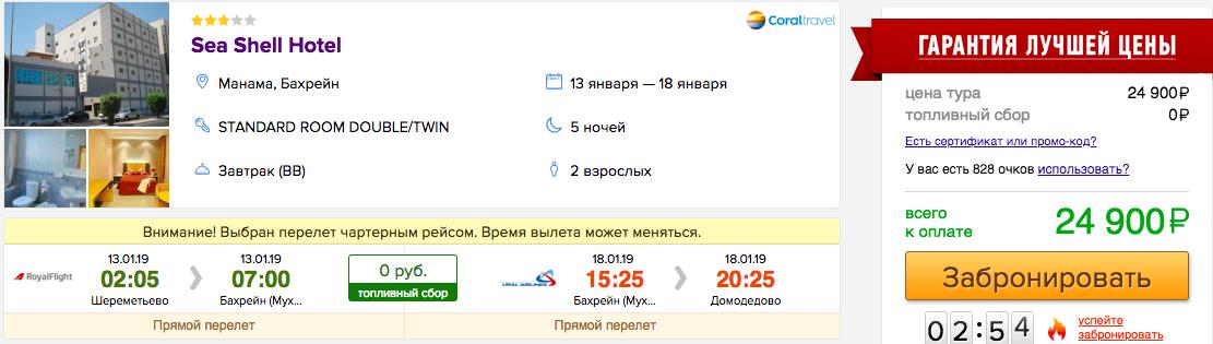 Бах! ...рейн. Еще дешевле: тур из Москвы на 5 ночей по 12450₽ ночей с завтраками