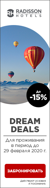 Radisson Hotels - Dream Deals