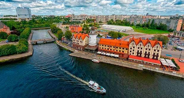 В начале июня! Прямые рейсы из Пскова в Калининград за 2800₽ туда-обратно