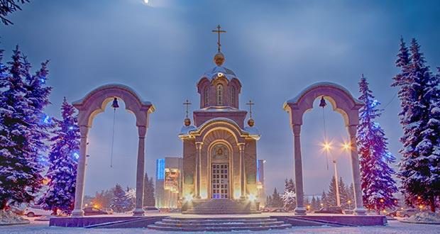 Без всяких промокодов и ухищрений из Москвы в Кемерово всего за 3998₽ туда-обратно! Дешевые билеты Победы