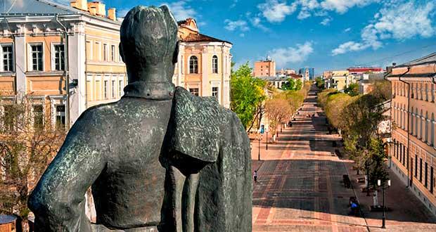 Летим в Оренбург из МСК за 5200₽ туда-обратно с сентября по март