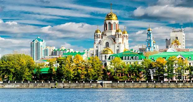 Летим с RedWings из Москвы в Екатеринбург за 3100₽ туда-обратно в мае и июне