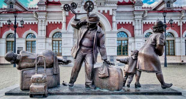 В ближайшие дни! Из Москвы в Екатеринбург за 2600₽ туда-обратно с Nordwind